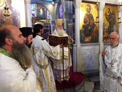 Μήνυμα ελπίδας από τον Δημητριάδος Ιγνάτιο στην ομιλία του για τον Παύλο Μελά
