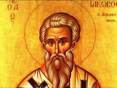 Μητρόπολη Δημητριάδος: Αρχαιοπρεπής Θεία Λειτουργία του Αγίου Ιακώβου του Αδελφοθέου