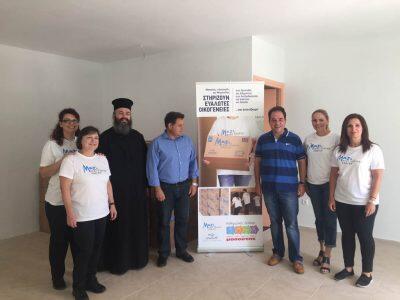Σε ευάλωτες οικογένειες σε Αλεξανδρούπολη, Διδυμότειχο, Ορεστιάδα, Ιωάννινα Μυτιλήνη και Χαλκίδα έστειλε τρόφιμα η «ΑΠΟΣΤΟΛΗ»