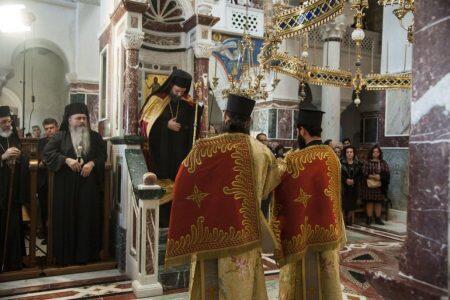Ο Νέας Ιωνίας Γαβριήλ στην Εκδήλωση για τα 50 χρόνια Ιερωσύνης του Γερ. Αλεξίου Ξενοφωντινού