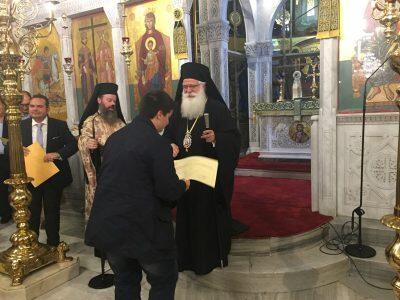 Μητρόπολη Δημητριάδος: Με λαμπρότητα τιμήθηκε ο Άγιος Ιωάννης Κουκουζέλης