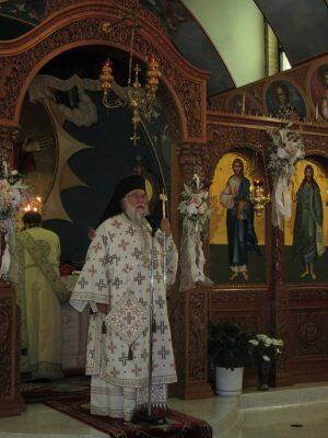 Κερκύρας Νεκτάριος: «Η Ομογένεια να μείνει κοντά στην Εκκλησία»