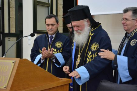 Αρχιεπίσκοπος Ιερώνυμος: Επίτιμος Διδάκτορας του Πανεπιστημίου Πελοποννήσου