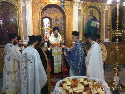 Μητρόπολη Θεσσαλιώτιδος: Εορτή του Αγίου μεγαλομάρτυρος Αρτεμίου