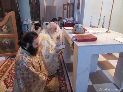 Μητρόπολη Καστοριάς: Λαμπρά Εγκαίνια Ιερού Ναού και χειροθεσία Οικονόμου