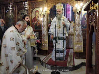 Μητρόπολη Άρτης: Κυριακή ΣΤ΄Λουκά στην Ενορία Κοιμήσεως Θεοτόκου Καταρράκτου