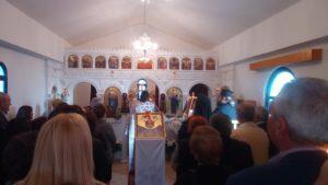 Μητρόπολη Πατρών: Θυρανοίξια Ιερού Ναού Αναστάσεως Χριστού στο χωριό «Άραξος» Αχαΐας