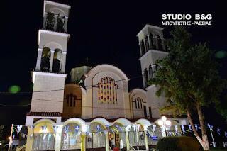 Μητρόπολη Αργολίδος: Η Εορτή των Αγίων της Νέας Κίου