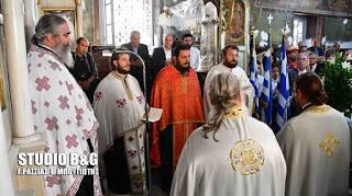 Το Ναύπλιο τίμησε τον πρώτο Κυβερνήτη της Ελλάδος
