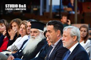 Ο Αργολίδος Νεκτάριος στις διήμερες εκδηλώσεις των Special Olympics