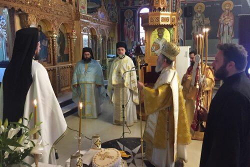 Στον Άγιο Γεώργιο Βατώντα μετέβη ο Χαλκίδος Χρυσόστομος