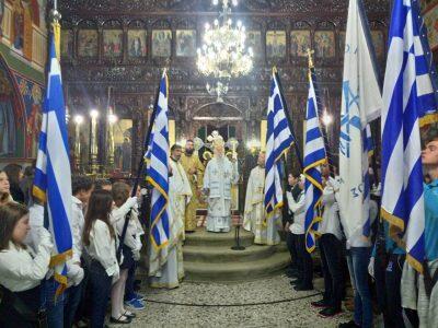 Μητρόπολη Παραμυθίας: Εορτή Αγίας Σκέπης-Εθνική Επέτειος 28ης Οκτωβρίου