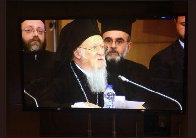 Στην Αθήνα ο Πατριάρχης Βαρθολομαίος-χαιρετισμός στη Διάσκεψη