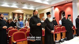 Μητρόπολη Αργολίδος: Πρώτη συνάντηση κατηχητών και Ιερέων
