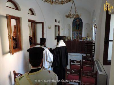 Μητρόπολη Άρτης: Λαμπρά Θυρανοίξια Παρεκκλησίου Οσίου Πορφυρίου