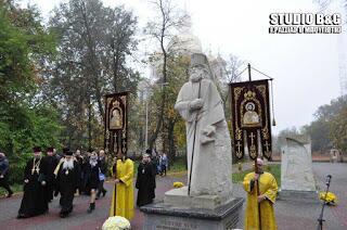 Στην Ουκρανία ο Αργολίδος Νεκτάριος για τον Άγιο Λουκά τον Ιατρό