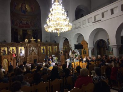 Μητρόπολη Αλεξανδρουπόλεως: Αφιερωματική εκδήλωση στον Ελληνισμό της Ίμβρου και Τενέδου