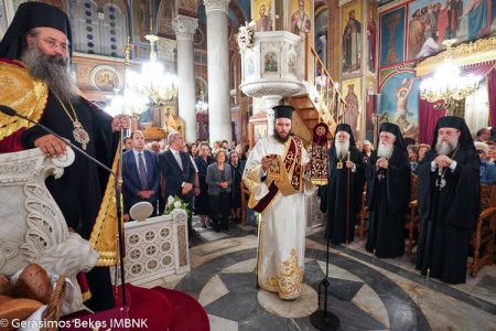Ιερά Μητρόπολη Κηφισίας: Ο εσπερινός του Αγίου Δημητρίου