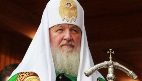 Στη Ρουμανία μεταβαίνει ο Πατριάρχης Κύριλλος