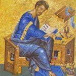 18 Οκτωβρίου, γιορτή Αγίου Λουκά Ευαγγελιστού