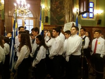 Λευκάδα: Λαμπρός εορτασμός της 28ης Οκτωβρίου