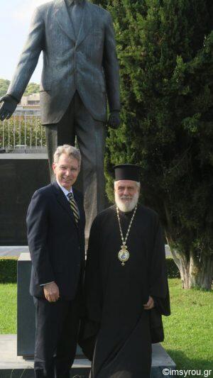 Ο Μητροπολίτης Σύρου επισκέφθηκε τον Πρέσβυ των ΗΠΑ