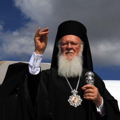 Τα αλλάζει όλα στο Φανάρι ο Οικ. Πατριάρχης-αντικατέστησε πολλούς στενούς του συνεργάτες