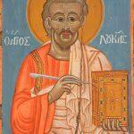 Μητρόπολη Μόρφου: Ομιλία στον ένδοξο απόστολο και ευαγγελιστὴ Λουκά