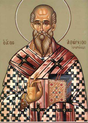 Η Εκκλησία της Κύπρου για τον Όσιο Αβέρκιο