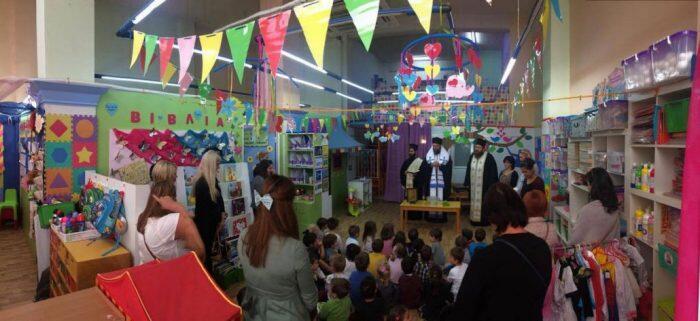 Ο Νέας Ιωνίας Γαβριήλ τέλεσε Αγιασμό στους Παιδικούς Σταθμούς της Ι.Μ. Νέας Ιωνίας