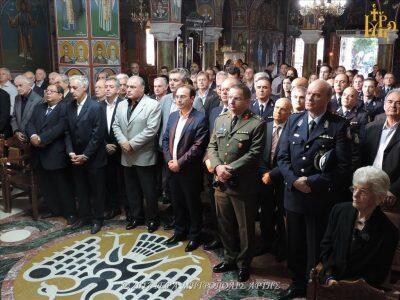 Μητρόπολη Άρτης: Δοξολογία για τον προστάτη της Ελληνικής Αστυνομίας Αγ. Αρτέμιο