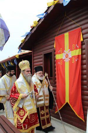 Τον άγιο Βασιλέα Ιωάννη Δούκα Βατατζή τίμησε η βυζαντινή Καστροπολιτεία του Διδυμοτείχου
