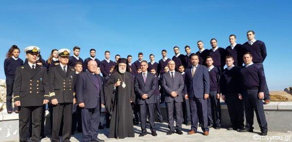 Μητρόπολη Σύρου: Αγιασμός και τελετή υποδοχής πρωτοετών σπουδαστών στην Ακαδημία Εμπορικού Ναυτικού