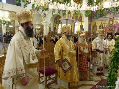 Μητρόπολη Καστοριάς: Πολυαρχιερατικό Συλλείτουργο για τον Άγιο Νεκτάριο στο Άργος Ορεστικό