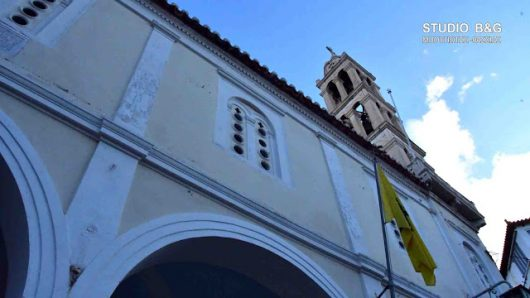 Ανάγκη για άμεση έναρξη των εργασιών αποκατάστασης του ναού του Αγίου Γεωργίου στο Ναύπλιο