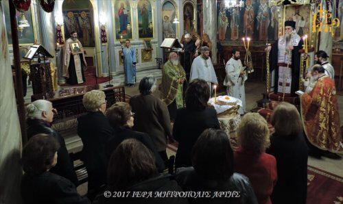 Άρτα: Πανηγυρική Αγρυπνία στην Ενορία Αγίου Γεωργίου-χειροθεσία Πνευματικού