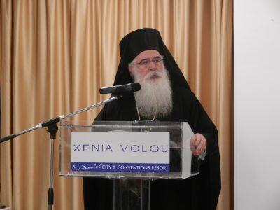 Μητρόπολη Δημητριάδος: Αύριο η Εκδήλωση προς τιμήν των Πρεσβυτερών