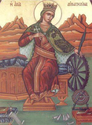 25 Νοεμβρίου Εορτή Αγίας ενδόξου Μεγαλομάρτυρος Αικατερίνης, Ιερός Ναός Προφήτου Ηλιού