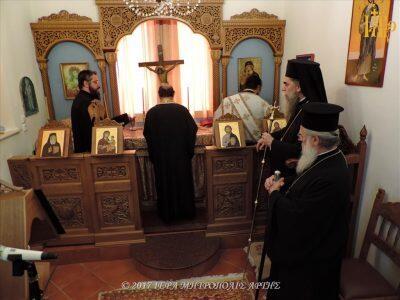 Μητρόπολη Άρτης: Εσπερινός στο πανηγυρίζον Παρεκκλήσιο του Αγίου Νεκταρίου
