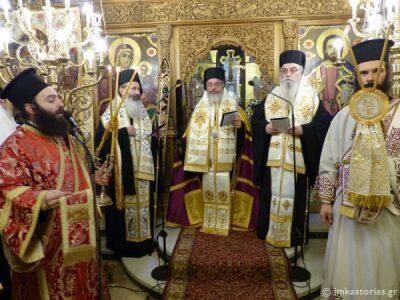 Με λαμπρότητα εορτάστηκε ο Πολιούχος και Ελευθερωτής της Καστοριάς