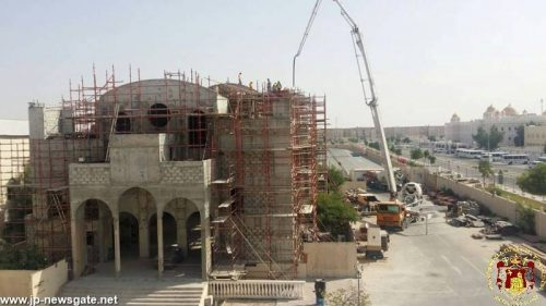 Πατριαρχείο Ιεροσολύμων: Εσκυροδετήθη ο Τρούλλος του Καθεδρικού της Ντόχα