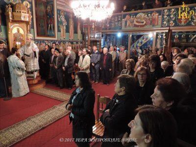 Μητρόπολη Άρτης: Λαμπρή Πανήγυρις Αγίων Αναργύρων στο Μετόχι της Μονής Γρηγορίου