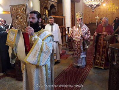 Μητρόπολη Άρτης: Κυριακή Θ΄ Λουκα στην Ενορία Ραφταναίων