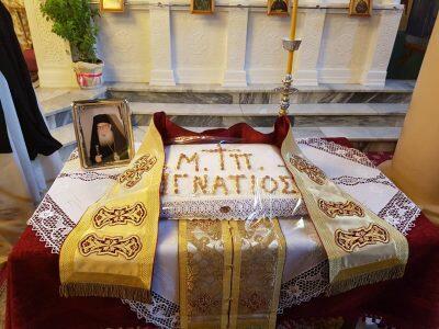 Λάρισα: Συγκίνηση σήμερα στο Μνημόσυνο του αειμνήστου Μητροπολίτου Πενταπόλεως