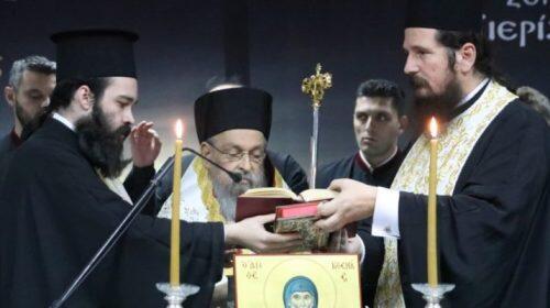 Ξεκίνησε η κρίσιμη Πανορθόδοξη συνδιάσκεψη για θέματα αιρέσεων και παραθρησκείας