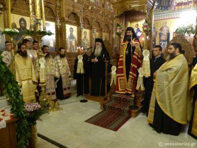 Μητρόπολη Καστοριάς: Πανηγυρικός Εσπερινός Αγίου Νεκταρίου στο Άργος Ορεστικό