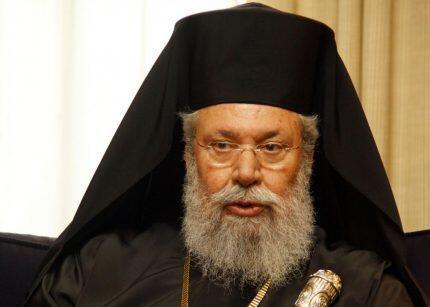 Κύπρου Χρυσόστομος: «Κακά τα ψέματα, οι Τούρκοι θέλουν όλη την Κύπρο»