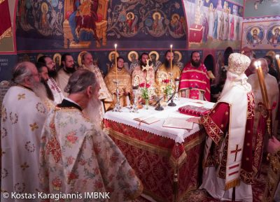Αγρυπνία στην Iερά Mονή Παναγίας Δοβρά για την εορτή του Aγίου Γρηγορίου Παλαμά