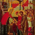 21 Νοεμβρίου, Εισόδια της Θεοτόκου