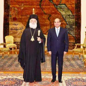Συγκλονισμένος ο Πατριάρχης Αλεξανδρείας από τρομοκρατικό χτύπημα-μήνυμα προς Πρόεδρο της Αιγύπτου